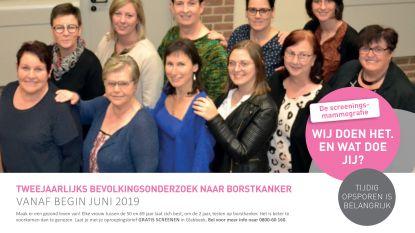 Vrouwelijke mandatarissen lanceren affichecampagne: 'De screeningsmammografie: wij doen het. En wat doe jij?'