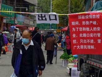 Chinese stad van vier miljoen inwoners in lockdown