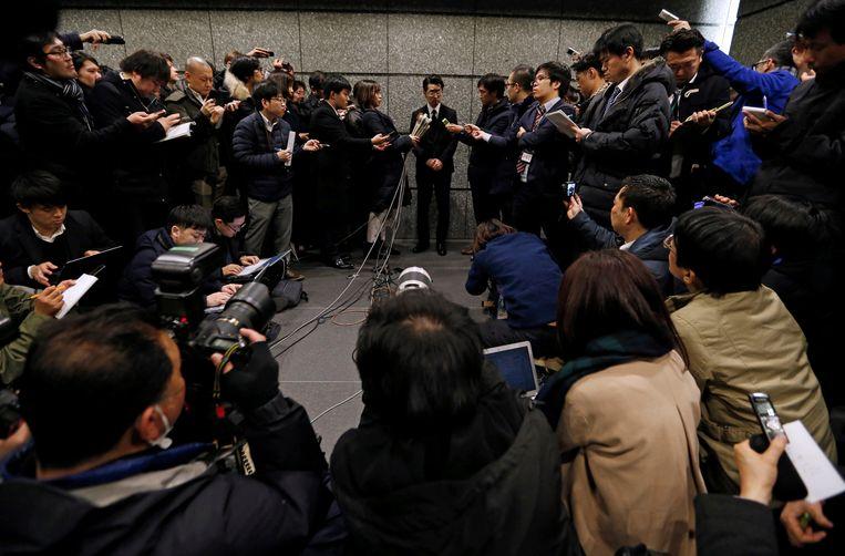Coincheck Inc COO Yusuke Otsaka spreekt de media toe in Tokio.