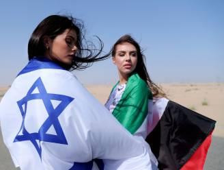 Saudi-Arabië zet deur naar vrede met Israël op een kier: verzoening van de eeuw?