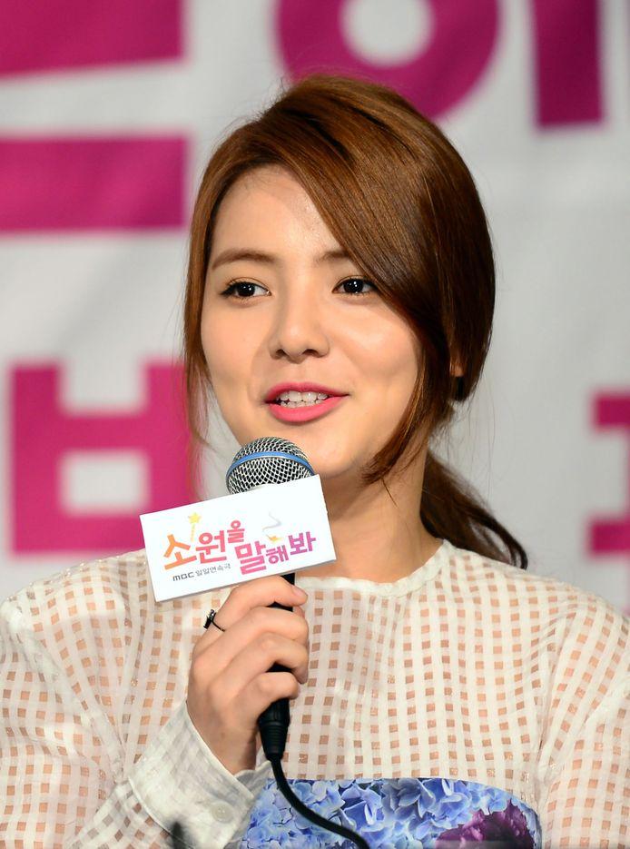 Song Yoo Jung en 2014