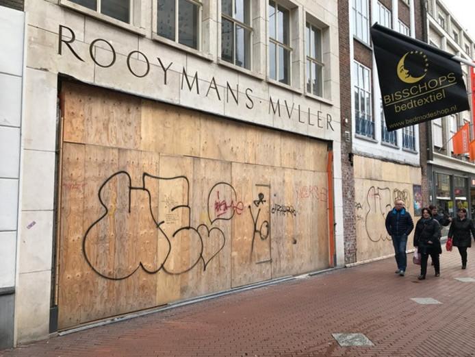 De locatie van Stradivarius in Eindhoven.