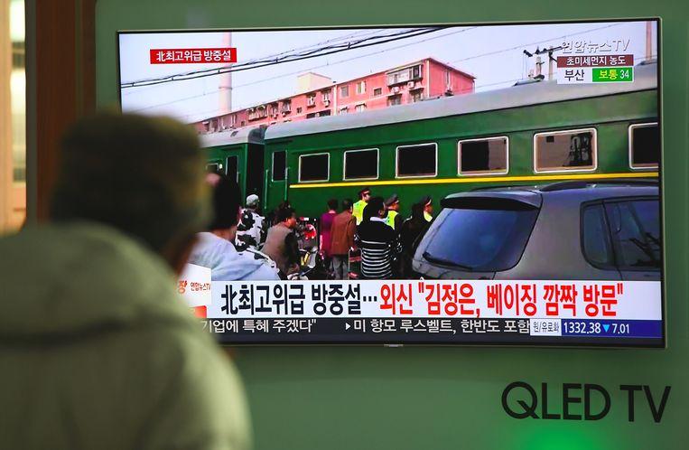 Zit de Noord-Koreaanse leider Kim Jong-un op deze trein? Beeld AFP