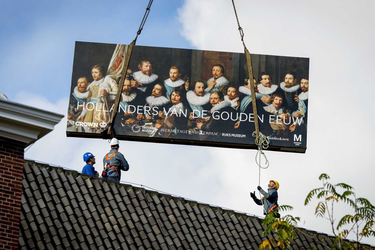 De semipermanente tentoonstelling 'Hollanders van de Gouden Eeuw' in de Hermitage in Amsterdam gaat voortaan 'Groepsportretten van de 17de eeuw' heten. Beeld ANP