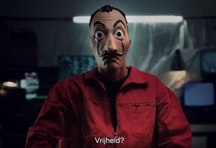 Screenshot uit de Kornuit-reclame