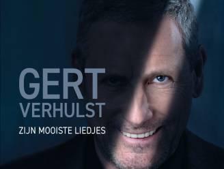 """Fans toch niet helemaal overtuigd van albumcover Gert Verhulst: """"Om nachtmerries van te krijgen"""""""