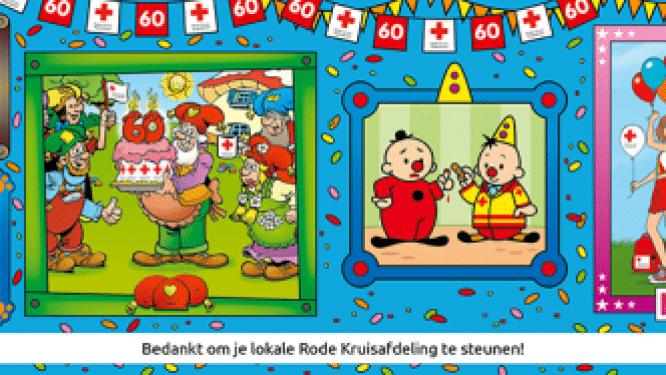 Aankopen in de supermarkt of bestellen als dessert:  hier verkoopt Rode Kruis Roeselare stickers