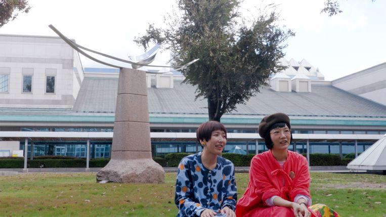 Uit 'Cinephilia Now: Part 1 – Secrets Within Walls' van Yusuke Sasaki.  Beeld