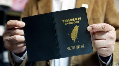 Taiwan bant 'onveilige' app Zoom