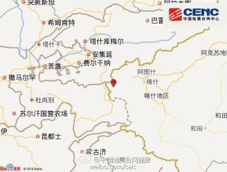 Zware aardbeving treft China