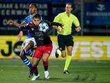 Samenvatting | FC Den Bosch - Excelsior