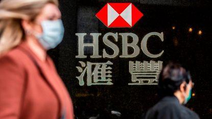 HSBC wil tot 35.000 banen schrappen