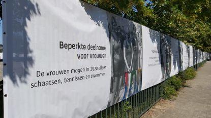 Toch nog een olympische zomer op het Kiel: tentoonstelling en 'Walk of Fame' vertellen verhaal van de Antwerpse Spelen in 1920