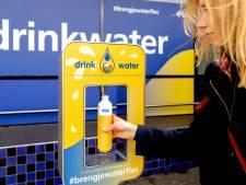 Op deze Haagse stations kun je binnenkort gratis water krijgen