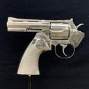Gun Karma, een van de vijf kunstwerken van Remon van Zoggel die in Miami te zien zijn.