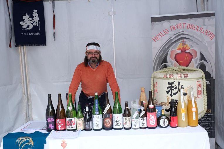 Sakefestival