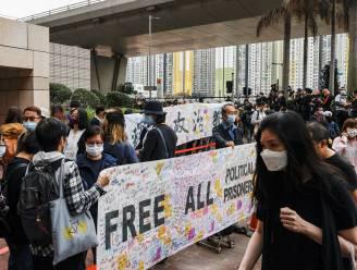 VS willen onmiddellijke vrijlating van actievoerders Hongkong
