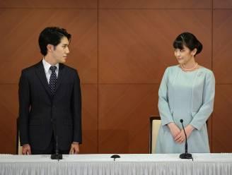 Voor de liefde gaf ze alles en iedereen op: Japanse prinses Mako eindelijk gehuwd met haar 'gewone' man