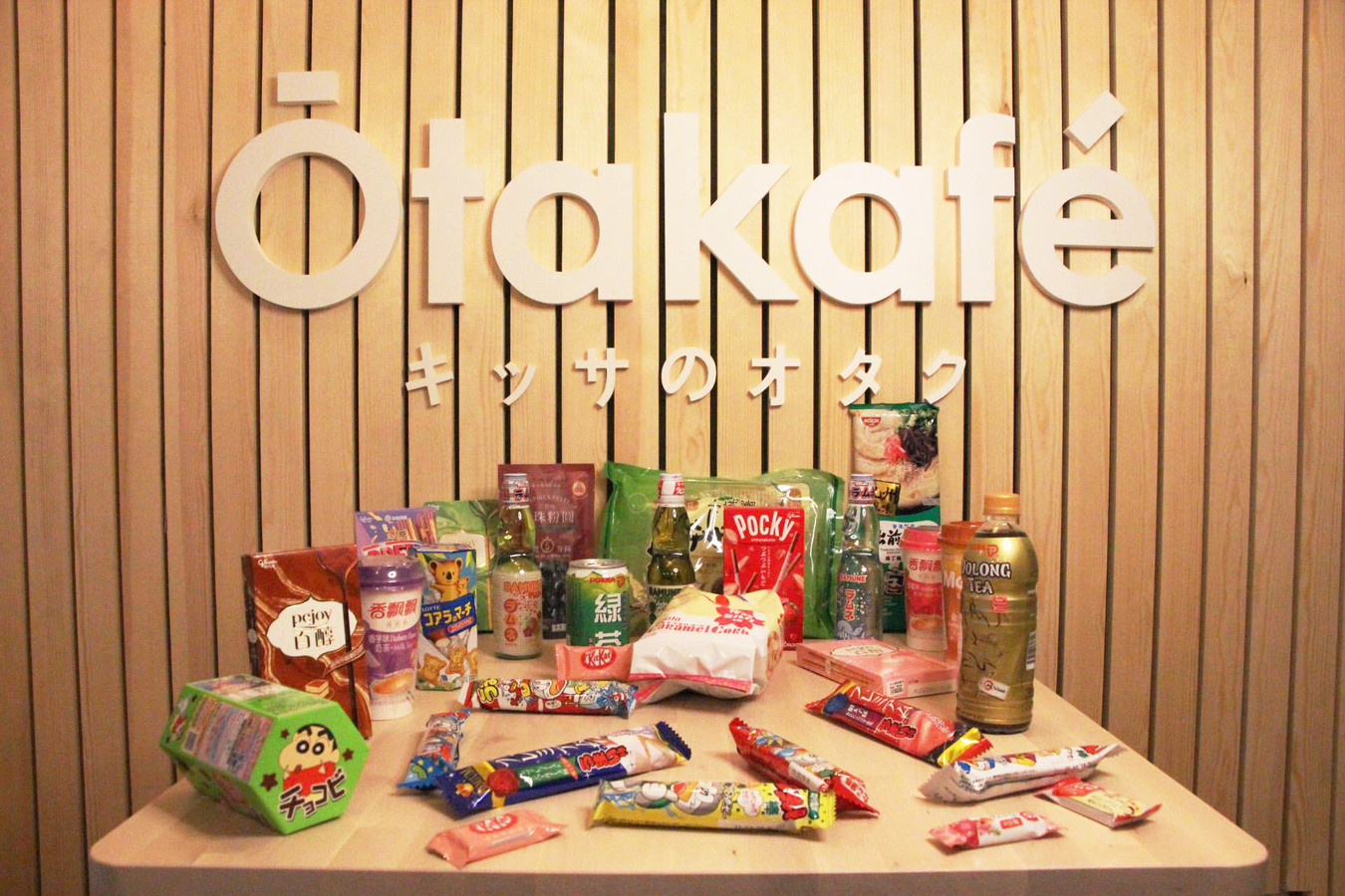 Sélection de produits japonais disponibles sur la boutique en ligne et bientôt en direct à l'Ōtakafé.
