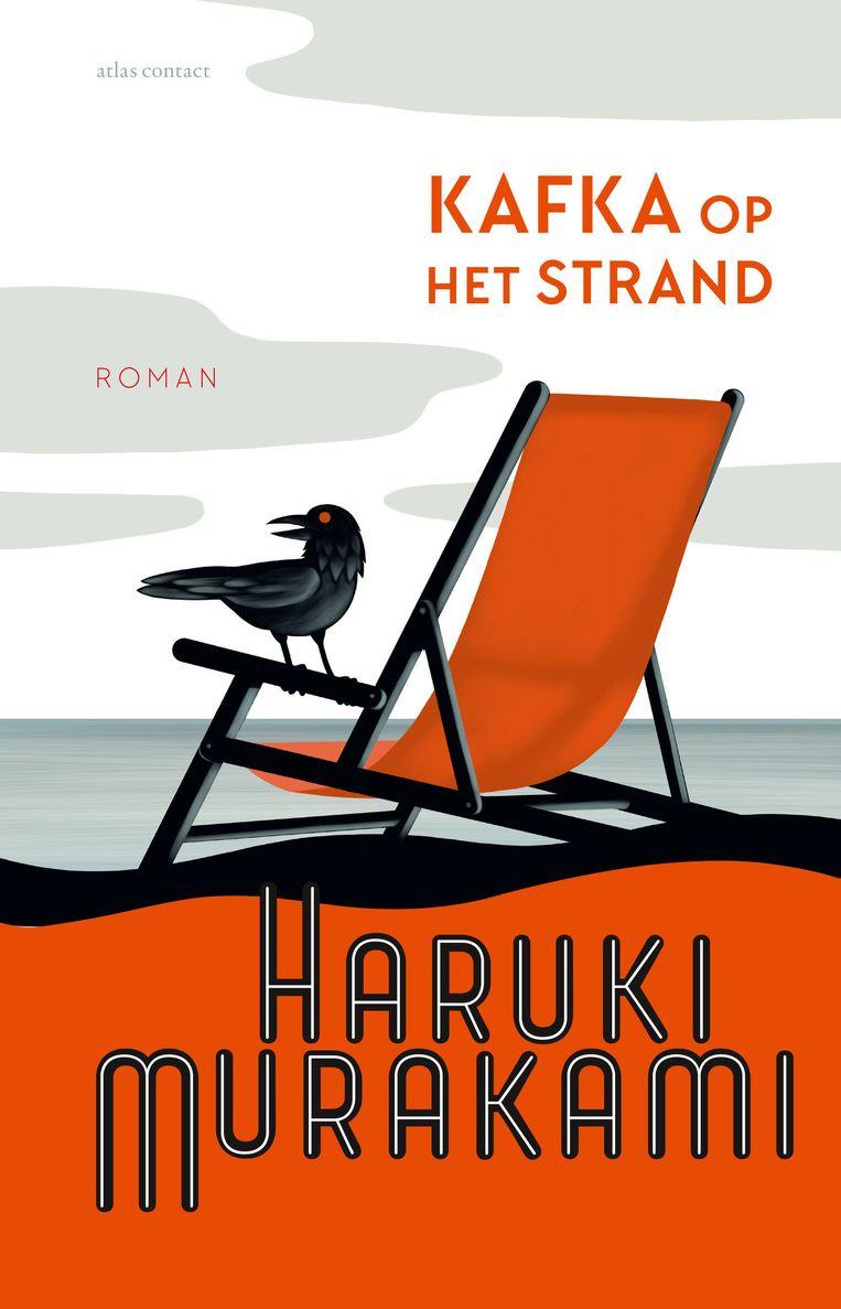 Haruki Murakami: Kafka op het strand. Ontwerp Suzan Beijer, illustratie Toni Demuro. Verschijnt 23 februari. Beeld Atlas Contact