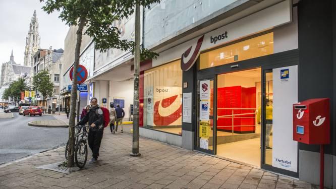 Iedereen krijgt vanaf 2022 postkantoor en bankautomaat in eigen gemeente