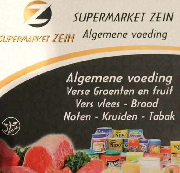 De Nederlandstalige kant van de flyer.