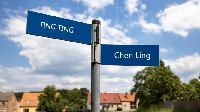 Ting Ting uit Deurne wil Chen Ling heten