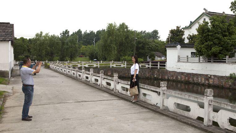 Het huis van Zhou Yongkang. Beeld null