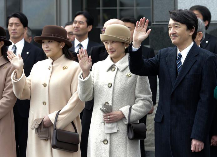 Prinses Mako met haar ouders Akishino.