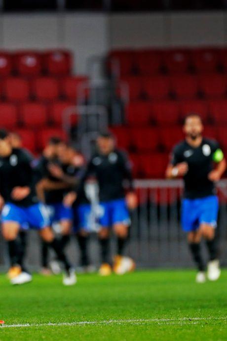 PSV geeft voorsprong na rust helemaal weg tegen Granada