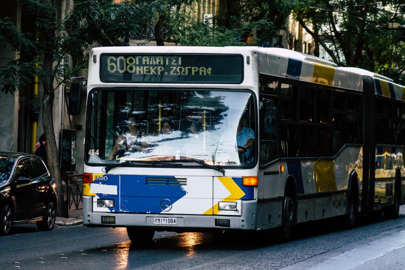 Foto ter illustratie, niet de bus in kwestie.