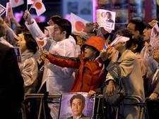 Japan siddert voor de komst van supertyfoon Lan