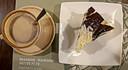 Het gebak van de dag: taart met chocolade.