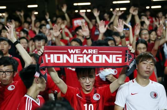 Fans van Hongkong.
