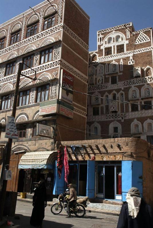 Dit is de universiteit van de Jemenitische hoofdstad Sanaa waar Abdulmutallab studeerde.