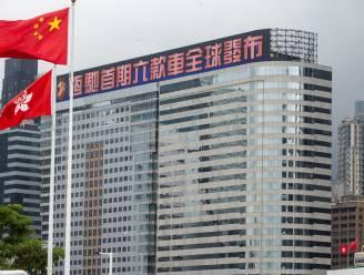 Europese bedrijven maken zich zorgen over economische koers China