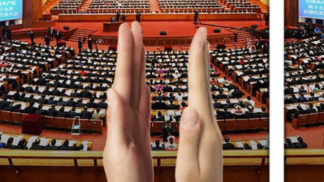 Chinese app meet hoe snel je applaudisseert voor de president