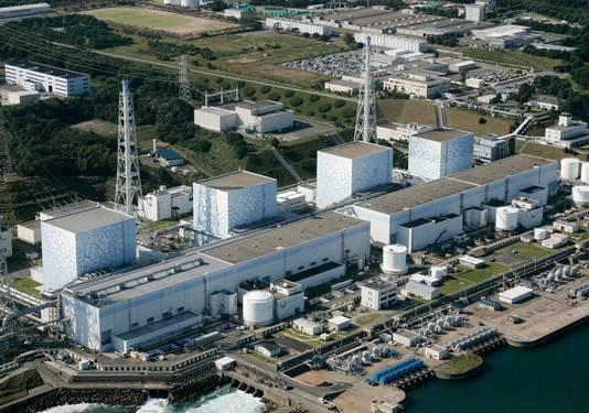 De kerncentrale van Fukushima in 2008.