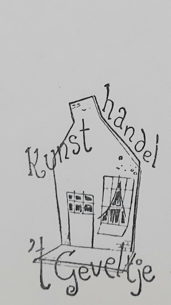 Het vignet van Kunsthandel 't Geveltje in Eindhoven.