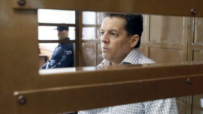Oekraïense 'spion' veroordeeld tot 12 jaar dwangarbeid in Rusland