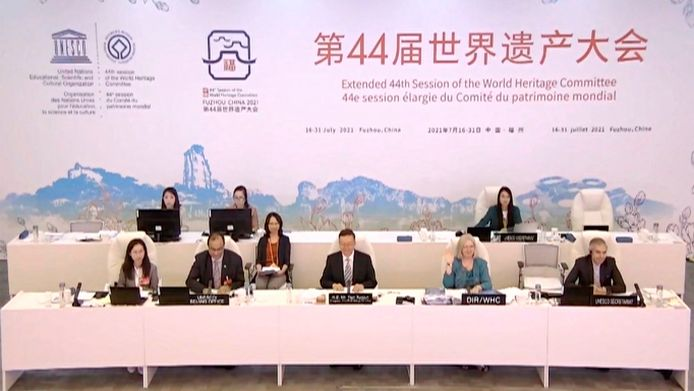 Unesco vergadert nog tot het einde van deze maand online in Fuzhou in China.