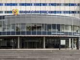 Personeel Maastricht UMC+ hoorde alarm stroomstoring niet: twee patiënten 'versneld overleden'