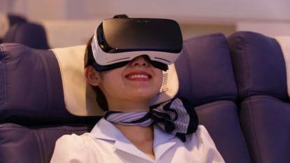 Passagiers vliegen virtueel in eerste klasse van Tokyo naar Parijs