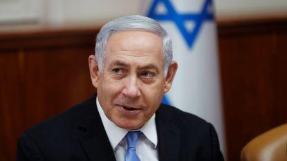 Primeur voor Israël: Nethanyahu stelt openlijk homoseksuele man aan als justitieminister