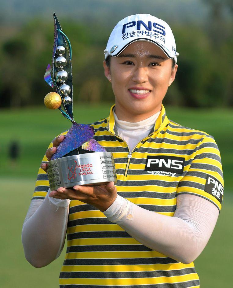 Golf, Amy Yang Beeld .