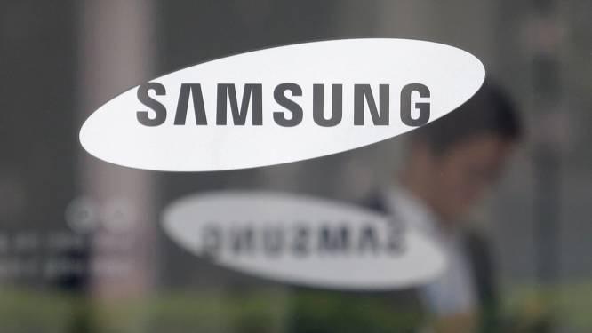 Samsung gaat tientallen miljarden investeren in telecommunicatie en robotica