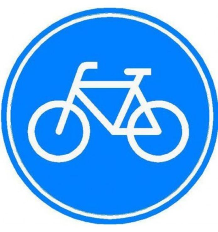 Verkeersbord verplicht fietspad (bord G11).