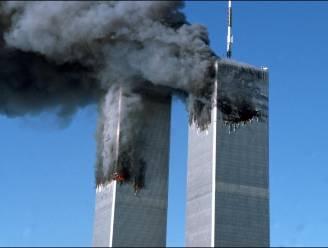 Saoedi-Arabië vraagt Amerikaanse rechter om rechtszaken over 9/11 te laten vallen