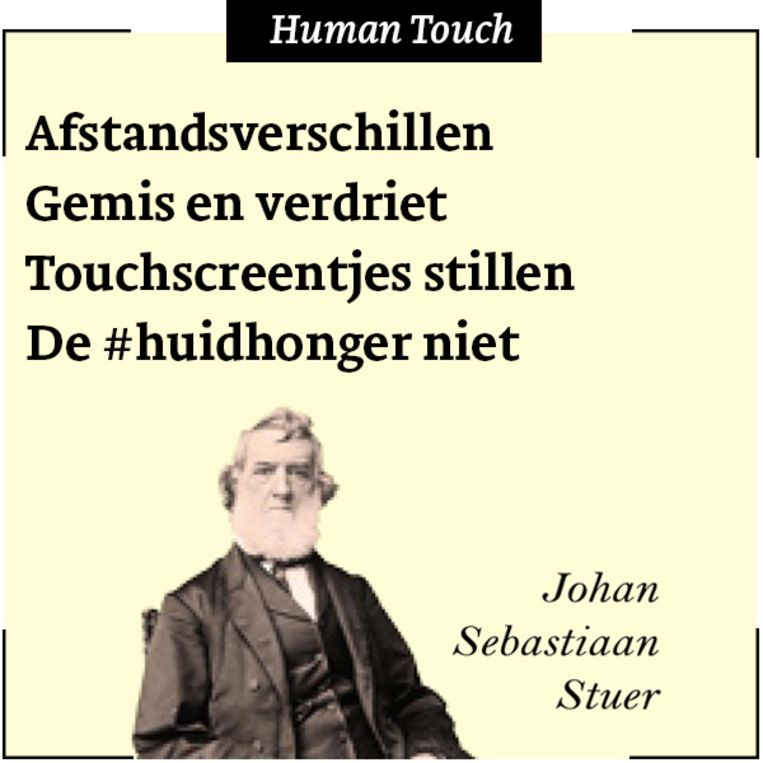 stuer 40 - human touch Beeld Humo