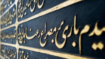 Adjunct-imam Leuvense moskee geschorst na uitspraak over slaan van vrouwen